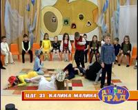 21-3-KalinaMAlina